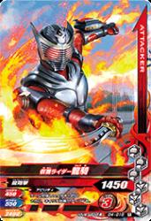 D4-018 R 仮面ライダー龍騎