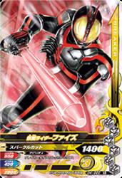 D4-022 N 仮面ライダーファイズ