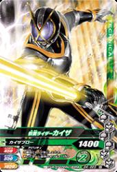 D4-023 N 仮面ライダーカイザ