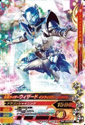 D4-035 SR 仮面ライダーウィザード インフィニティースタイル