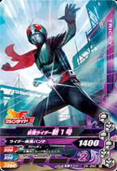 D4-040 R 仮面ライダー新1号