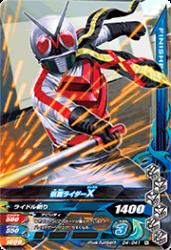 D4-041 N 仮面ライダーX