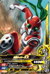 D4-042 N 仮面ライダーZX