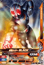 D4-043 N 仮面ライダーBLACK