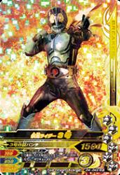 D4-045 SR 仮面ライダー3号