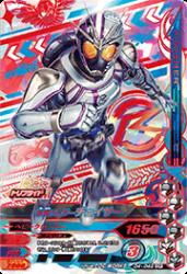D4-048 CP 仮面ライダーチェイサー