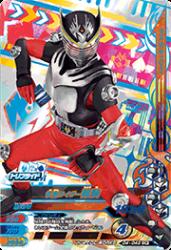 D4-049 CP 仮面ライダー龍騎