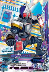 D4-051 CP 仮面ライダーブレイド