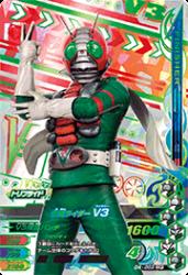 D4-055 CP 仮面ライダーV3