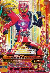 D5-001 LR 仮面ライダードライブ タイプトライドロン