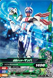 D5-009 N 仮面ライダーマッハ
