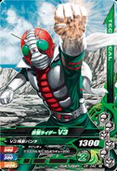 D5-042 N 仮面ライダーV3