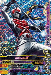 D5-044 SR 仮面ライダーX