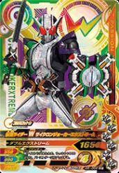 D5-056 CP 仮面ライダーW サイクロンジョーカーエクストリーム