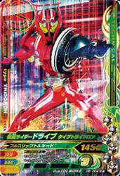 D6-002 SR 仮面ライダードライブ タイプトライドロン