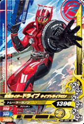 D6-003 N 仮面ライダードライブ タイプトライドロン