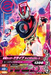 D6-008 N 仮面ライダードライブ タイプデッドヒート