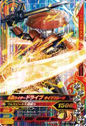 D6-011 SR 仮面ライダードライブ タイプフルーツ