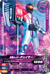 D6-014 R 仮面ライダーチェイサー