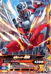 D6-021 N 仮面ライダー龍騎