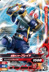 D6-026 R 仮面ライダーブレイド