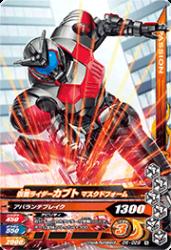 D6-029 N 仮面ライダーカブト マスクドフォーム