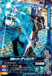 D6-036 R 仮面ライダーディエンド