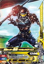 D6-047 N 仮面ライダー黒影 マツボックリアームズ