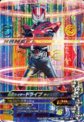 D6-052 LRSP 仮面ライダードライブ タイプスピード