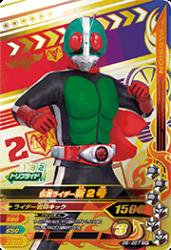 D6-057 CP 仮面ライダー新2号