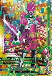 G1-001 LR 仮面ライダーエグゼイド アクションゲーマーレベル2