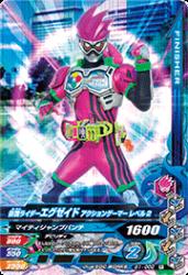 G1-002 R 仮面ライダーエグゼイド アクションゲーマーレベル2