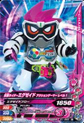 G1-003 N 仮面ライダーエグゼイド アクションゲーマーレベル1