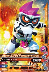 G1-004 N 仮面ライダーエグゼイド アクションゲーマーレベル1