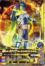 G1-009 N 仮面ライダースナイプ シューティングゲーマーレベル2