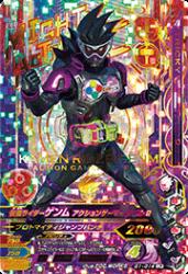 G1-014 LR 仮面ライダーゲンム アクションゲーマーレベル2