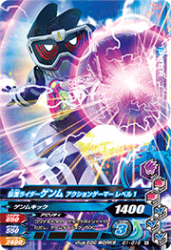 G1-016 N 仮面ライダーゲンム アクションゲーマーレベル1