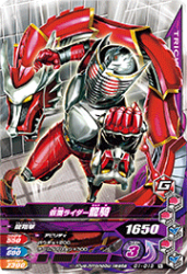 G1-019 N 仮面ライダー龍騎