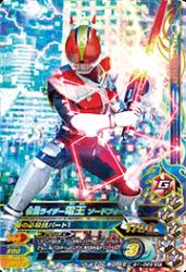 G1-029 SR 仮面ライダー電王 ソードフォーム