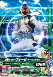 G1-038 N 仮面ライダーフォーゼ ベースステイツ