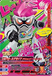 G1-056 CP 仮面ライダーエグゼイド アクションゲーマーレベル1