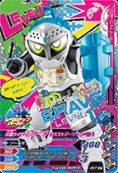 G1-057 CP 仮面ライダーブレイブ クエストゲーマーレベル1