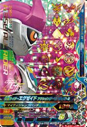 G1-061 LR 仮面ライダーエグゼイド アクションゲーマーレベル2