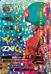 G1-062 LR 仮面ライダー新1号