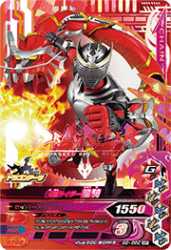 G2-062 CP 仮面ライダー龍騎
