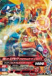 G3-002 N 仮面ライダーエグゼイド ダブルアクションゲーマーレベルXXR