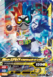 G3-003 N 仮面ライダーエグゼイド ダブルアクションゲーマーレベルX