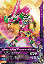 G3-005 N 仮面ライダーエグゼイド アクションゲーマーレベル2