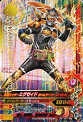 G3-007 SR 仮面ライダーエグゼイド ガイムゲーマーレベル2