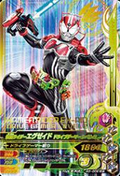 G3-008 SR 仮面ライダーエグゼイド ドライブゲーマーレベル2